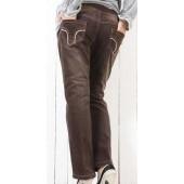 Spodnie ciążowe, długie, brązowe